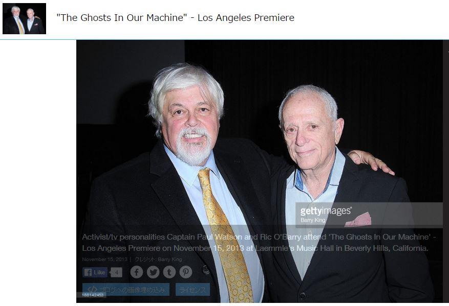 2013年映画試写会でのリック・オバリーとポール・ワトソン
