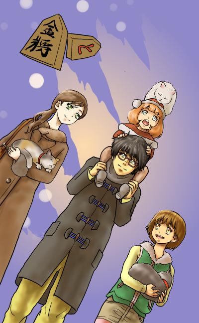 3月のライオン「クリスマスだね」1改