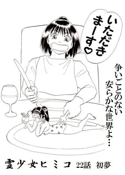 22p1.jpg