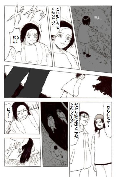 22p11.jpg