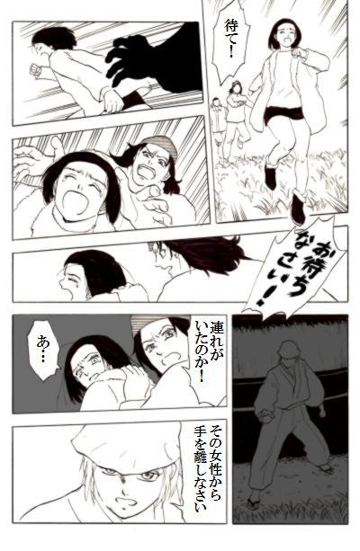 22p12.jpg