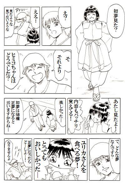 22p3.jpg