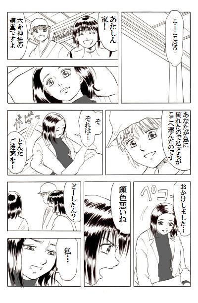 22p5.jpg