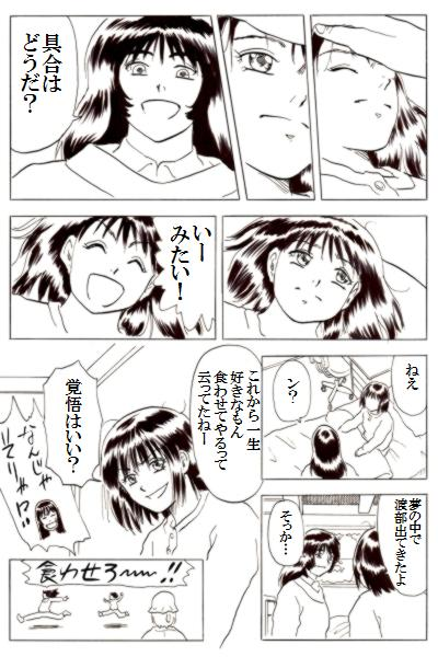 23p19.jpg