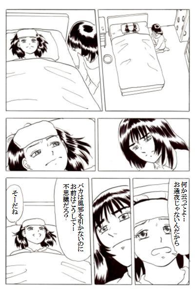 23p6.jpg