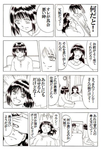 23p7.jpg