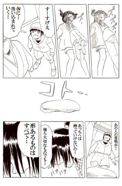 24p18.jpg