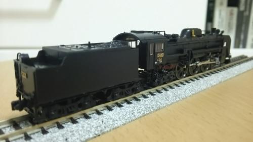 C61-20 3