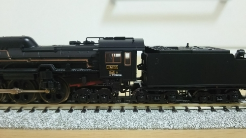 C61-20 11
