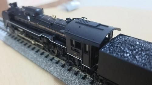 KATO C59 5