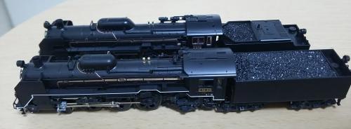KATO C59 11