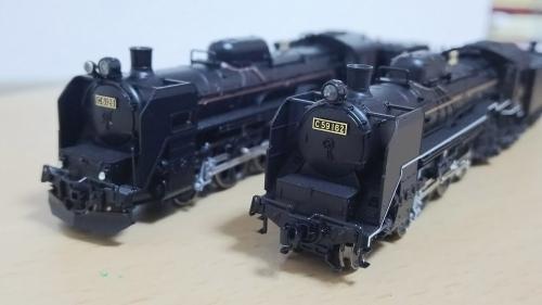 KATO C59 14