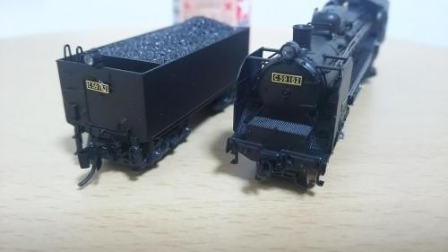 KATO C59 15