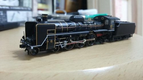 TOMIX C57-1 (2)