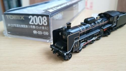 TOMIX C57-1 (1)