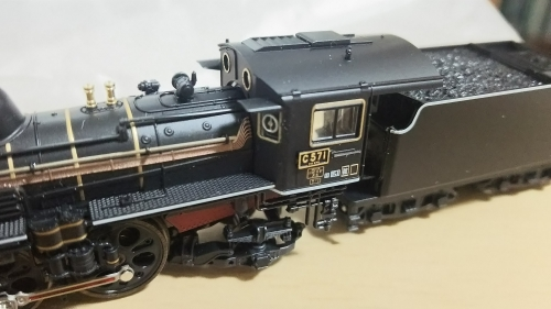TOMIX C57-1 (9)