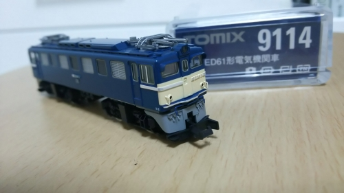 ED61-9 1