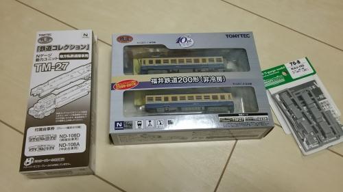 福鉄200形1