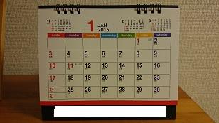 151230卓上カレンダー2