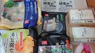 160103豆腐屋さんの福袋
