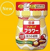 160131サラサラ小麦粉