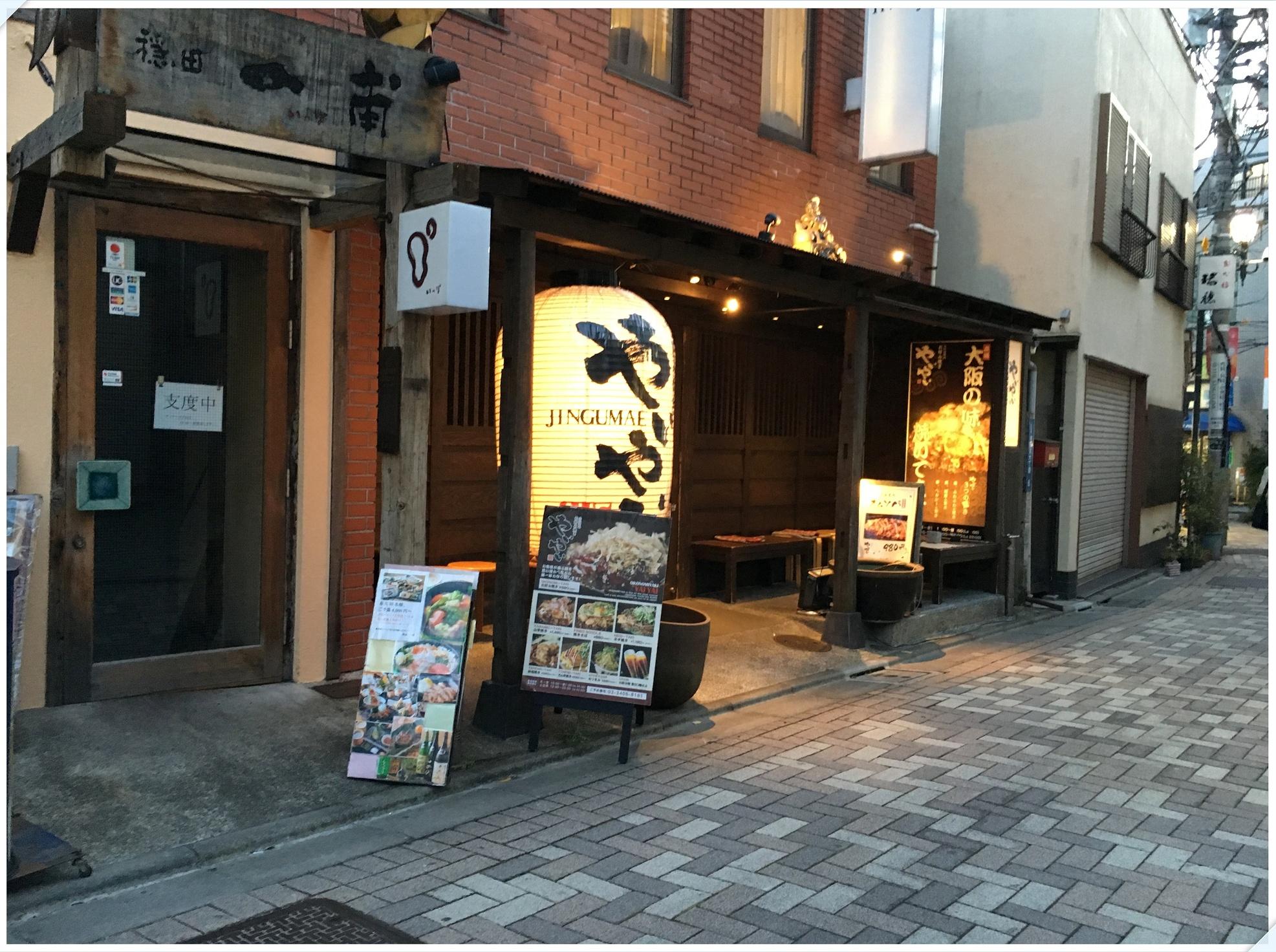 okonomi_1_120.jpg
