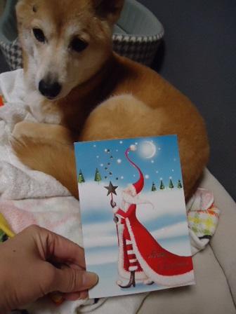 Xマスカード