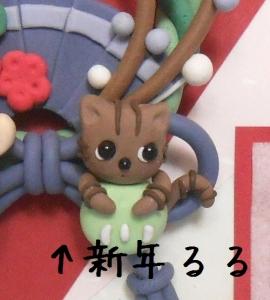 DSCN2350 - コピー (2)