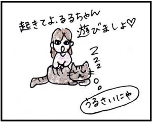 img054 - コピー (2)