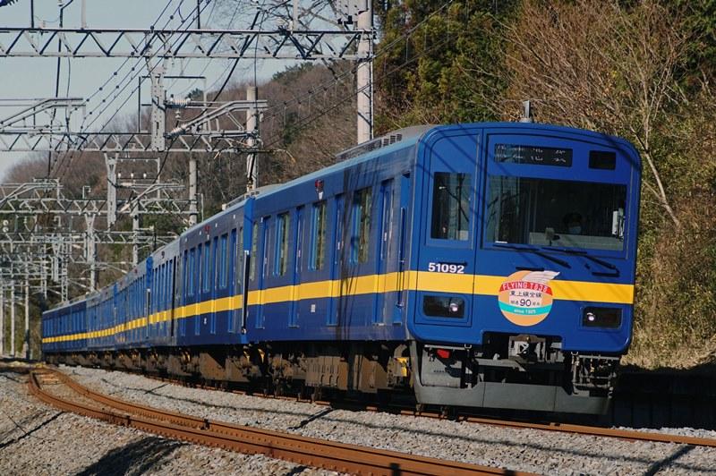 2015年12月30日 小川町~武蔵嵐山にて
