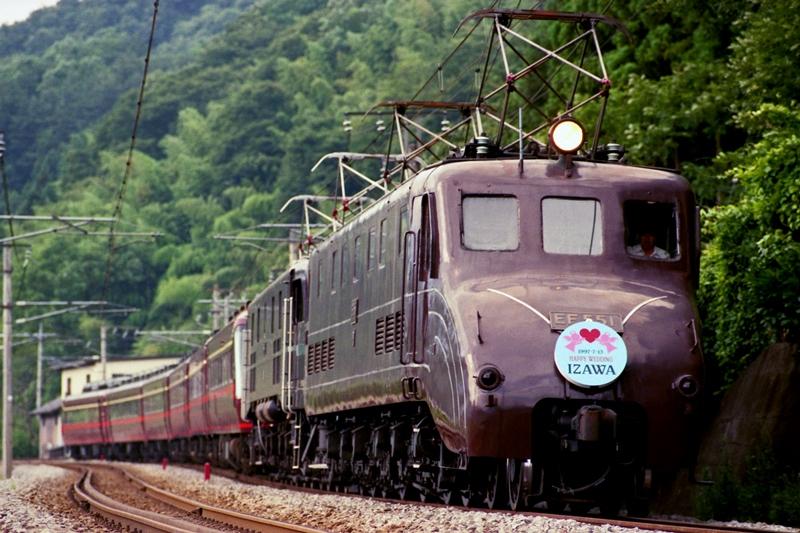 1997年7月13日 上牧~後閑にて (2)