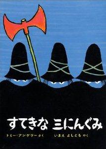 13(02)04.jpg