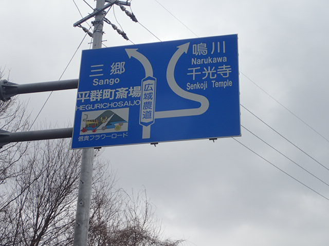 P2070325.jpg