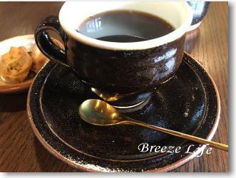coffe160114.jpg