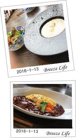 lunch170113.jpg