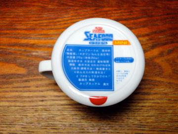 マグカップの蓋・シーフードヌードル