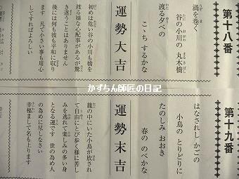 blog_20160103_4.jpg