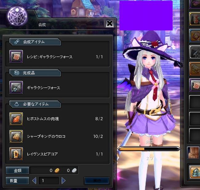 20151210_134407-1.jpg