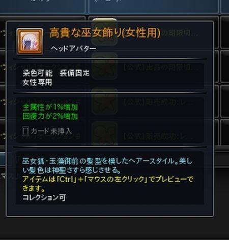 20151219_022058-1.jpg