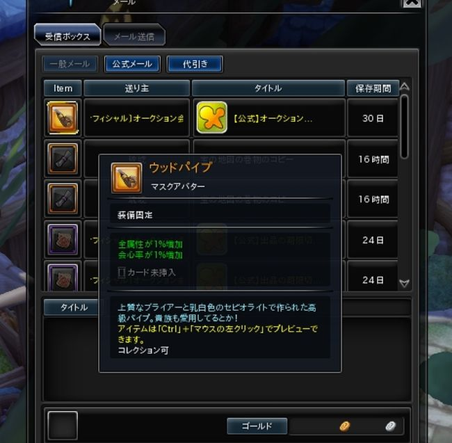 20151228_045255-1.jpg