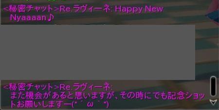 20160101_003149-1.jpg
