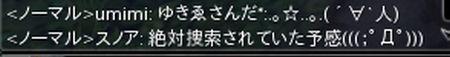 20160110_012040-1.jpg