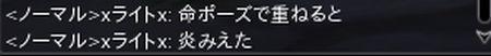 20160125_031113-1.jpg