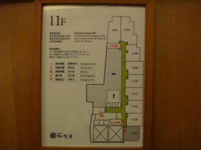 日勝生加賀屋3