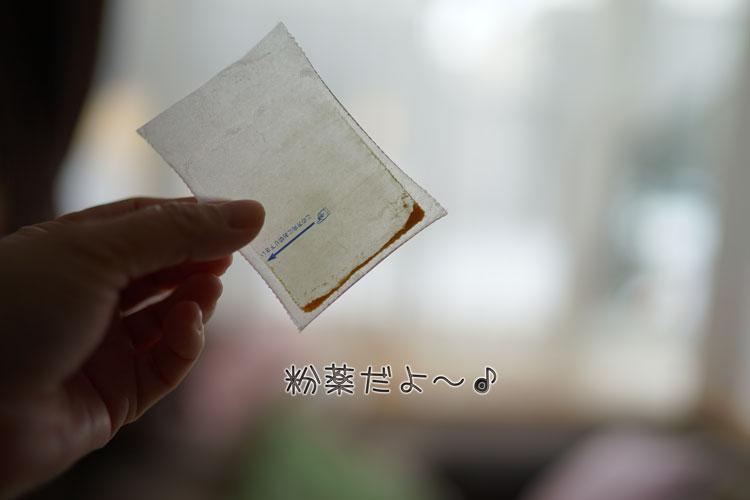 01-09_6128 - コピー