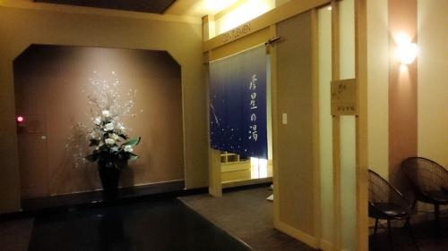 img2016-1-K-ai-Waka08.jpg