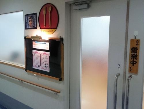 img2016-1-Tsuru01.jpg