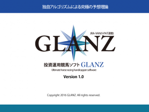 GLANZ-02-300x225.png