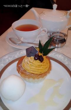 五感 北浜本館のケーキ