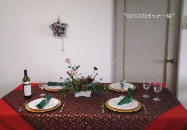 2015年クリスマステーブルコーディネート
